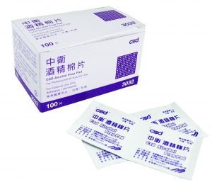 Wipes with 75% Alcohol Quality Control Inspection Service