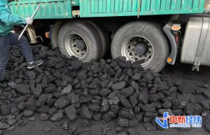 In Many Places, the Price of Coal Supply is Slow and Urgent, and the Fourth Quarter May Return to Normal Fluctuations