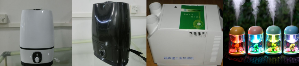 Humidifier inspection-Humidifier quality control:Ultrasonic Humidifier,Thermal Humidifier,Household humidifier